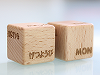 サイコロ型の木製万年カレンダー